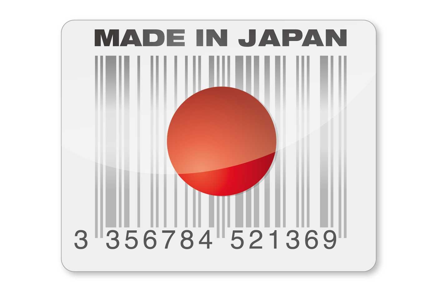 Photo of 世界に飛躍したインバウンド関連の日本語キーワード5選と今後の需要トレンドを予測する