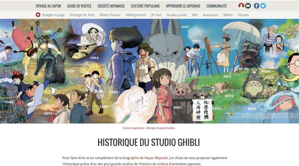 フランス人向けメディアの人気コンテンツ(スタジオジブリ)