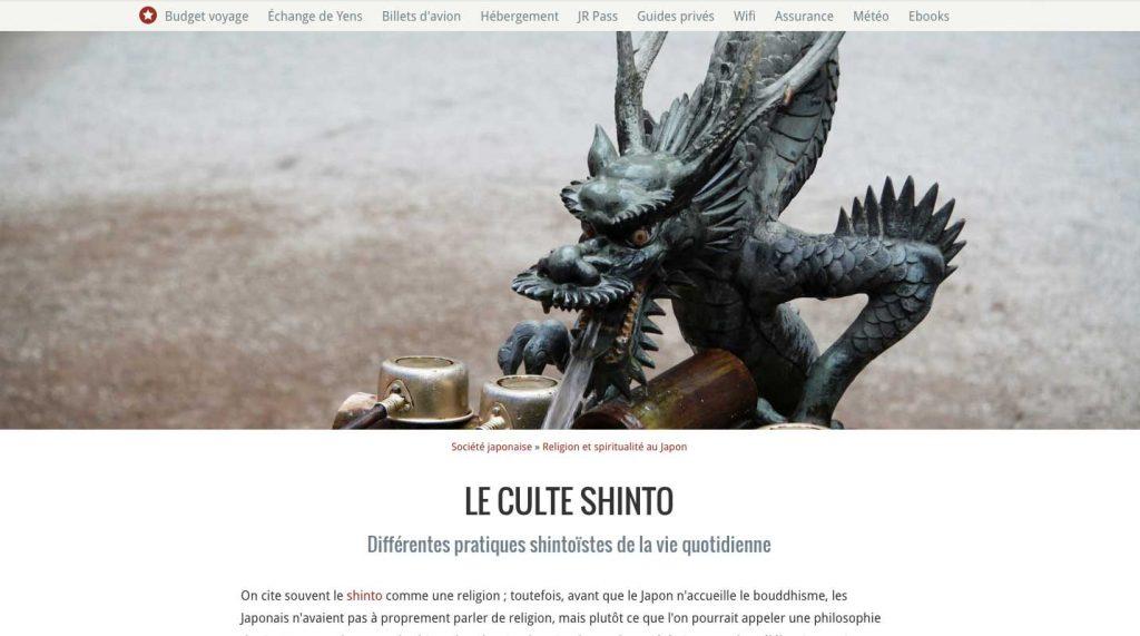 フランス人向けメディアの人気コンテンツ(神道)
