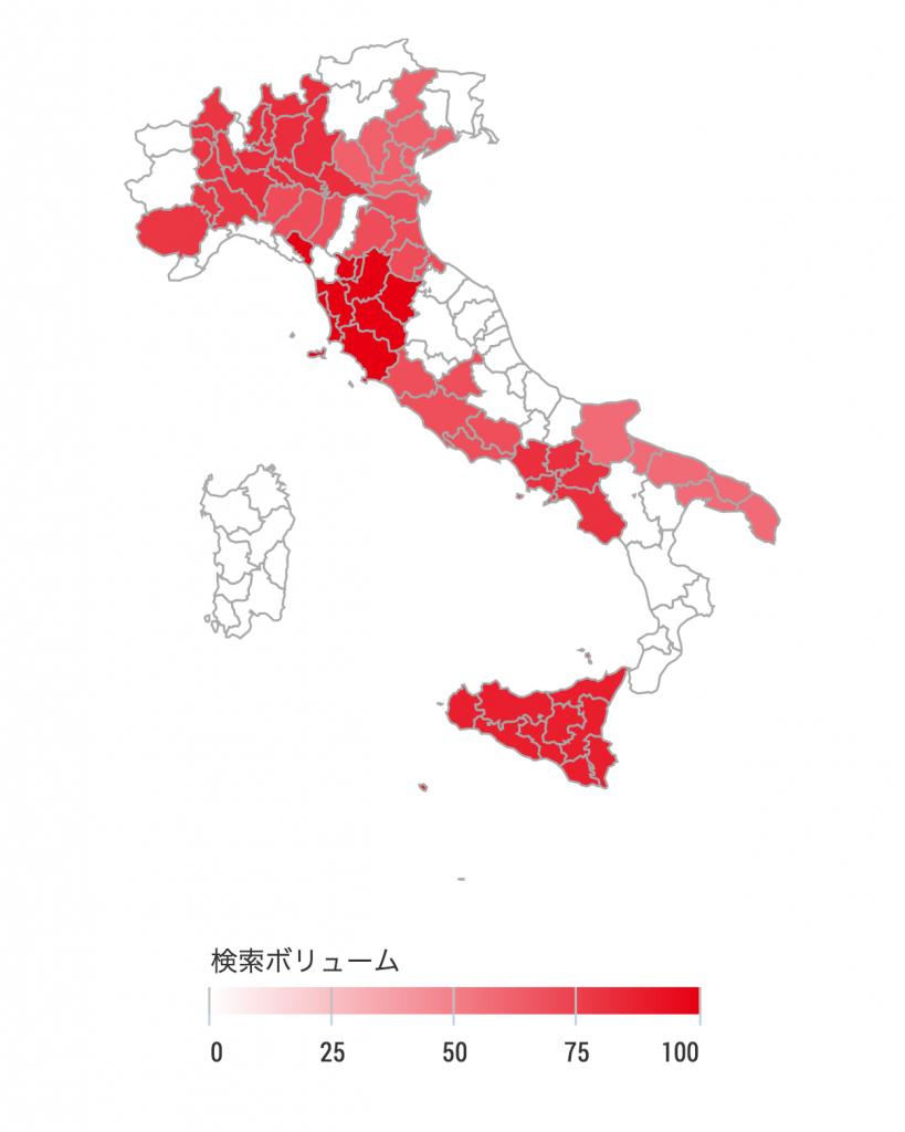 イタリア人 SEO調査(2016年3月〜2017年3月)