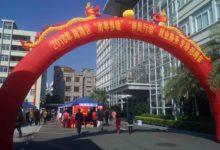Photo of 日本の就活は世界の非常識 中国人の就職活動はこれからの日本の標準になる?!